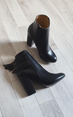 Kelulla Fringed Boots