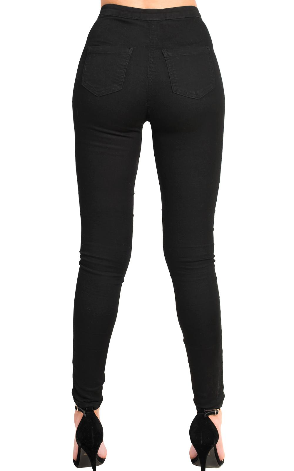 skinny jeans ebay women s ladies stunning lace up skinny jeans ebay. Black Bedroom Furniture Sets. Home Design Ideas