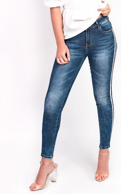 View the Hayley Striped Stretch Skinny Jeans online at iKrush